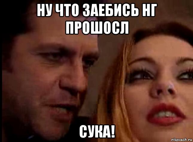 pokaysya-suka-porno