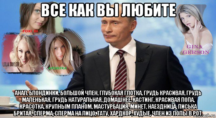 bolshoy-chlen-v-anal-foto-krupno-nochnushkah
