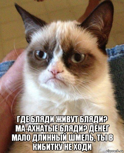 porno-video-na-sayte-wap-tegos-ru