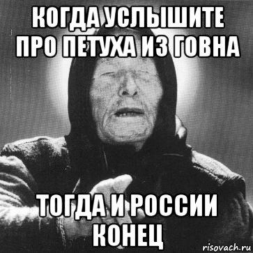 """""""Нафтогаз"""" ожидает провокаций от """"Газпрома"""" в связи с лютыми морозами в РФ: Вполне вероятно, что им не хватит ресурсов на обогрев - Цензор.НЕТ 7706"""