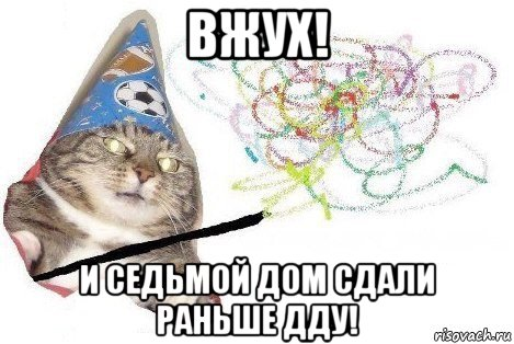 vzhuh_134508468_orig_.jpg