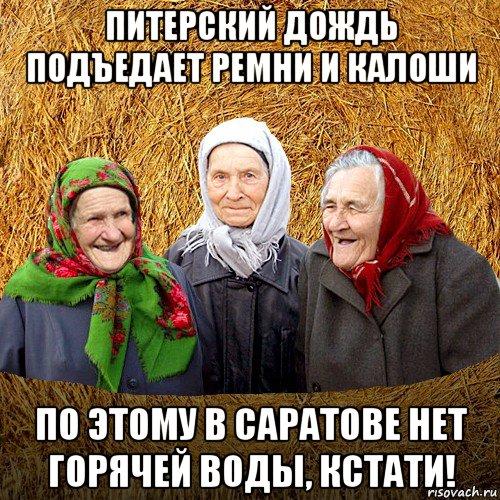 baba-nyura-pletnica_136594561_orig_.jpg