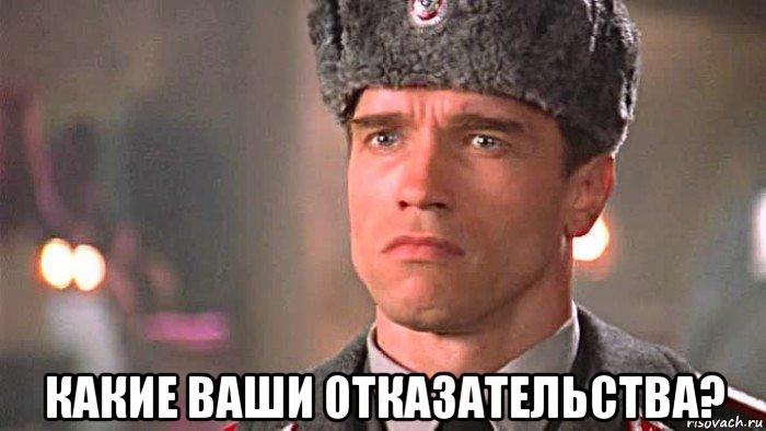 krasnaya-zhara_136682688_orig_.jpg