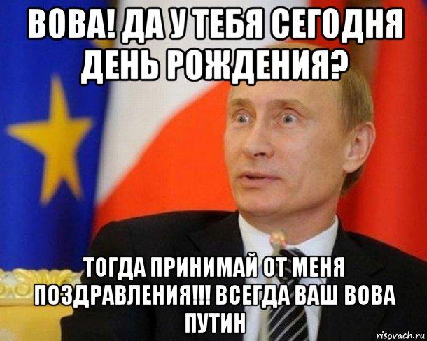 Парню подарок за 500 рублей 53