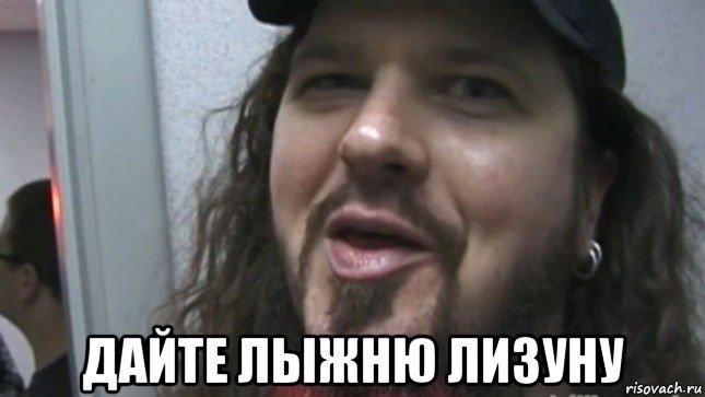 foto-otkritki-dlya-blyadey