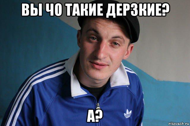 tipichnyj-gopnik_137438130_orig_.jpg