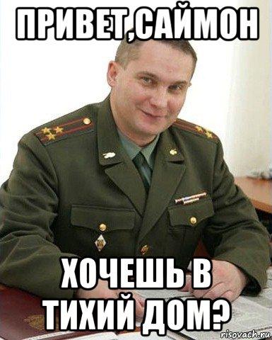 voenkom-polkovnik_138570691_orig_.jpg