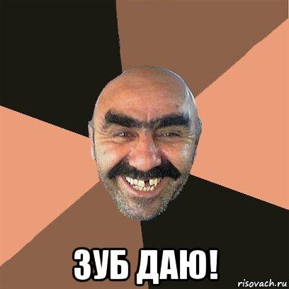 """Константиновский отрицает неуплату налогов: """"Если окажется, что Луценко прав, я не только все заплачу и сразу сдам мандат, но и пожертвую миллион в любой благотворительный фонд"""" - Цензор.НЕТ 4053"""