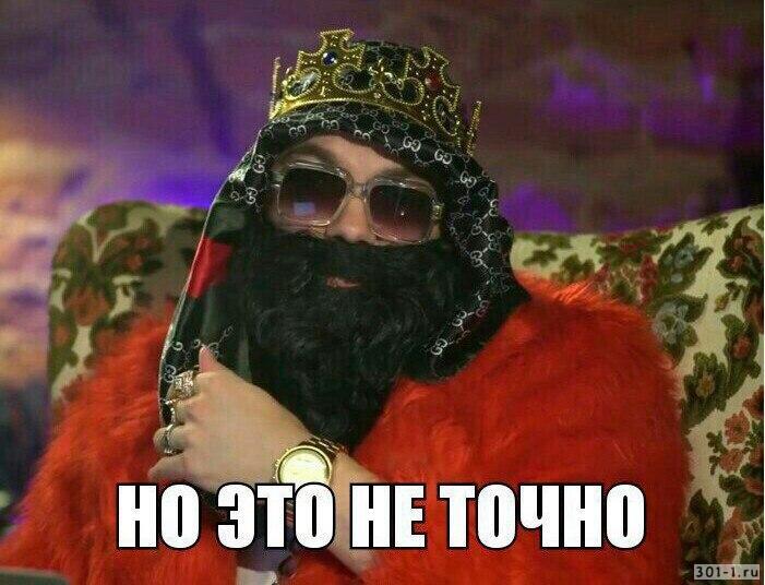 no-eto-ne-tochno_140677840_orig_.jpg