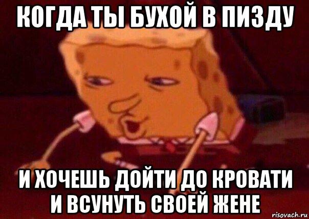 zasunul-pyanoy-zhene-v-pizdu