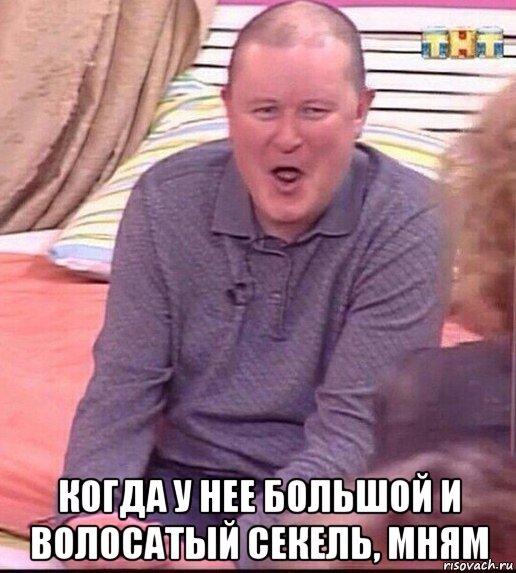 volosatiy-sekel-porno