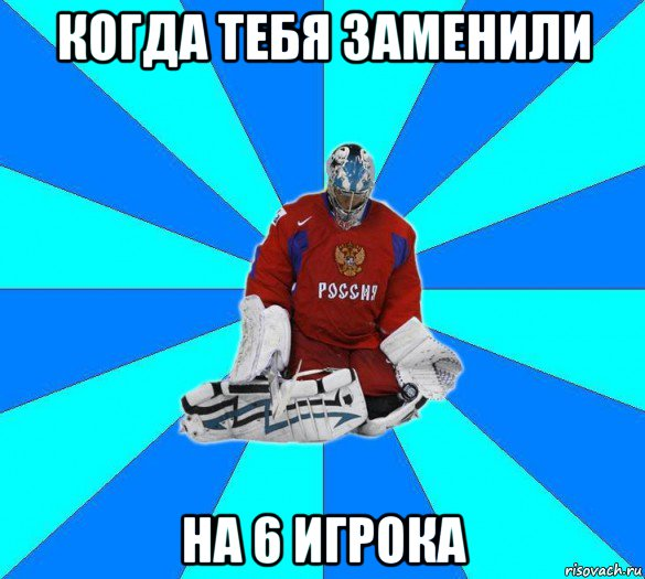 Картинки вратарь хоккейный