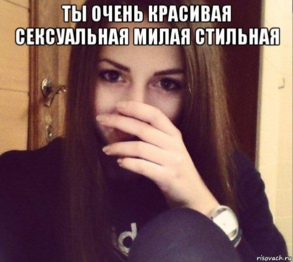 Всё включено - девочка столичная ты очень симпатичная, но с тобой завязывать отношения личные больше нет желания, ни к чему страдания девочка столичная досви-до свидания.