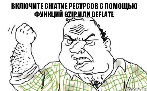 muzhik-bleat_140681081_orig_.jpg