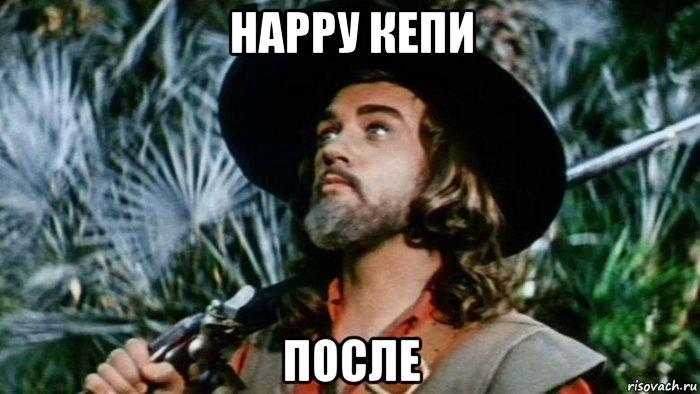 Фильмы даниэля дефо