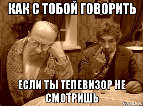 sharikov_138780308_orig_.png
