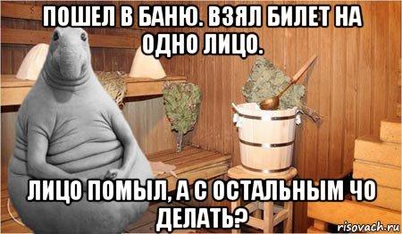 porno-blondinki-i-muzhiki-s-bolshimi-chlenami