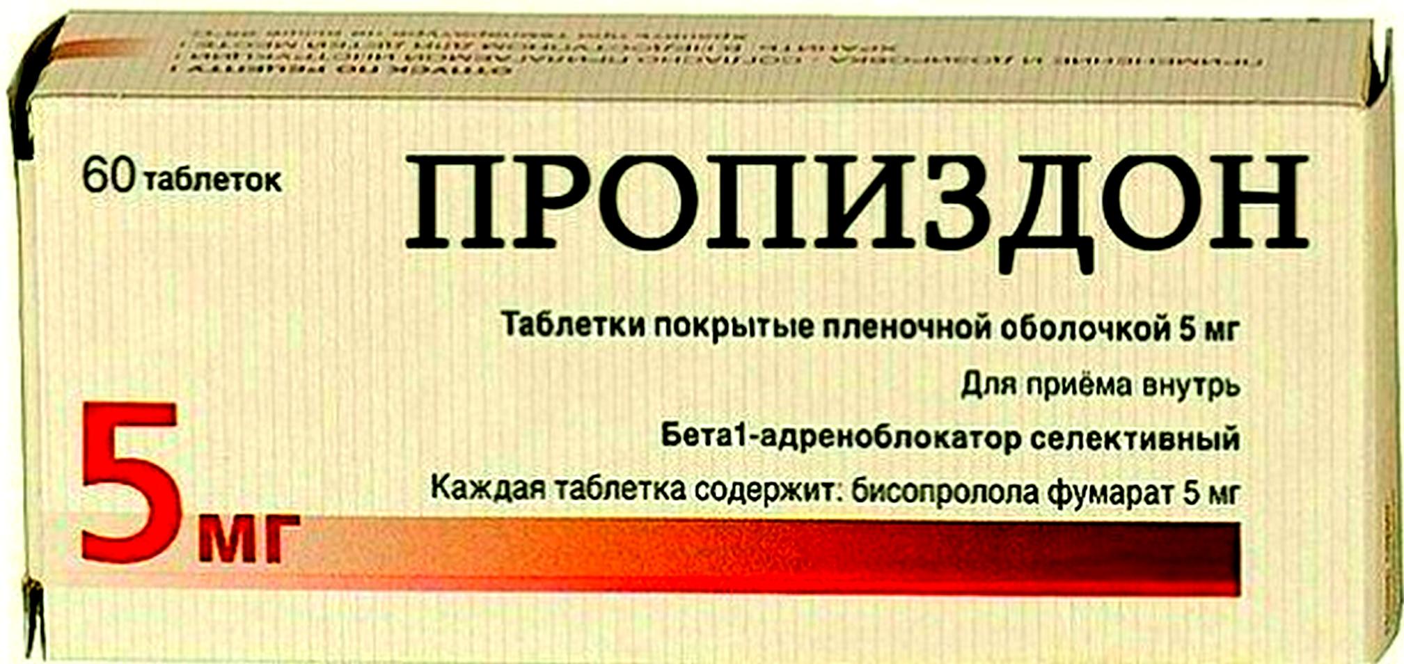 tabletki-chtob-dolshe-ne-konchat