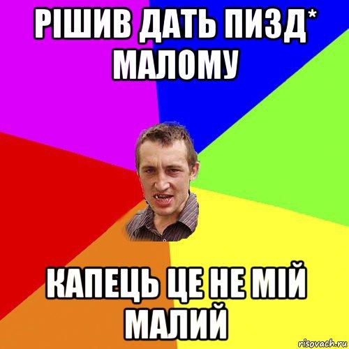 malyusenkaya-pizdenka