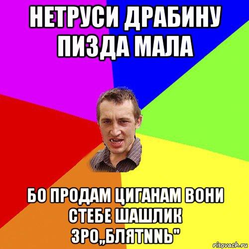 razdvinula-kak-nado-foto