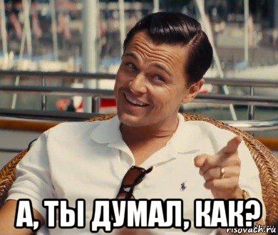 hitriy-getsbi_142577433_orig_.jpg