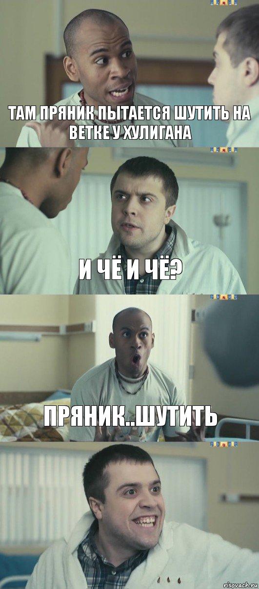 kompromat-ru-skuratov-s-prostitutkami