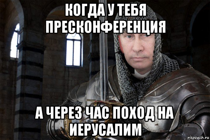 ВЗГЛЯД / Политика