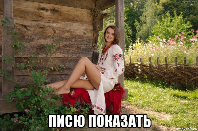 Белорусские красавицы в порно