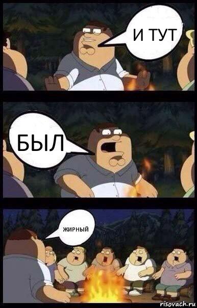 i-vdrug-prishla-russkoe-porno