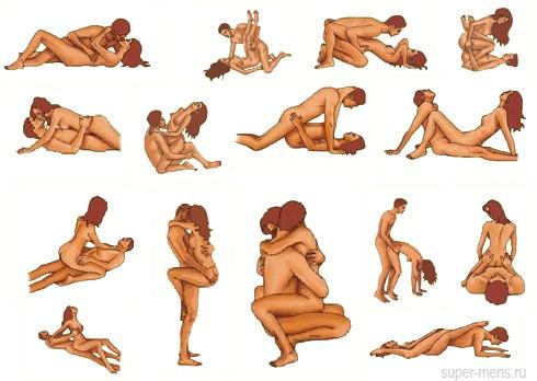 Супер секс позиции