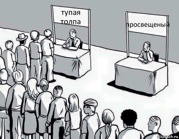 porno-odnu-devushku-trahayut-tolpoy