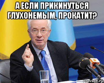 Кабмин вводит для кандидатов на госслужбу платную аттестацию на знание украинского языка - Цензор.НЕТ 7048