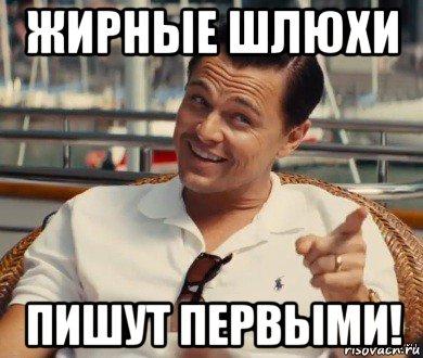 Шлюхи на гет.ру