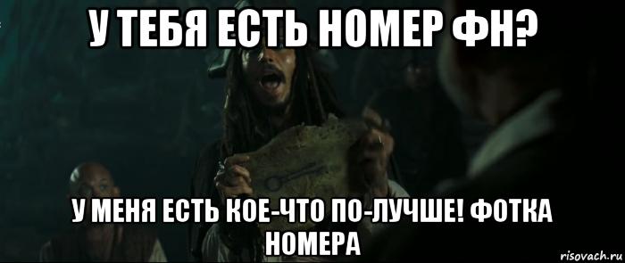 Фото ебут воробей