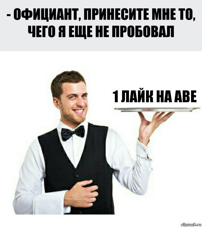 analniy-seks-probuet-v-perviy-raz