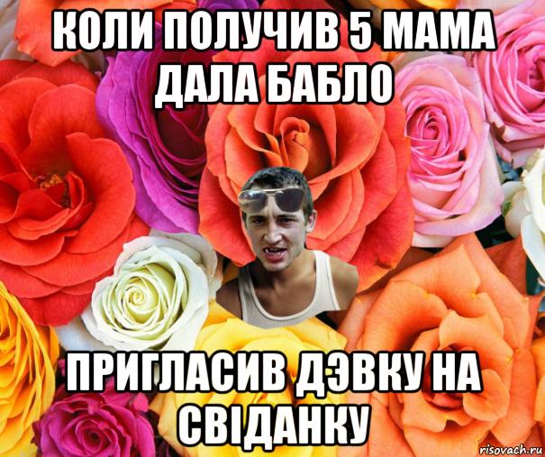 мама дала попку сыну фото