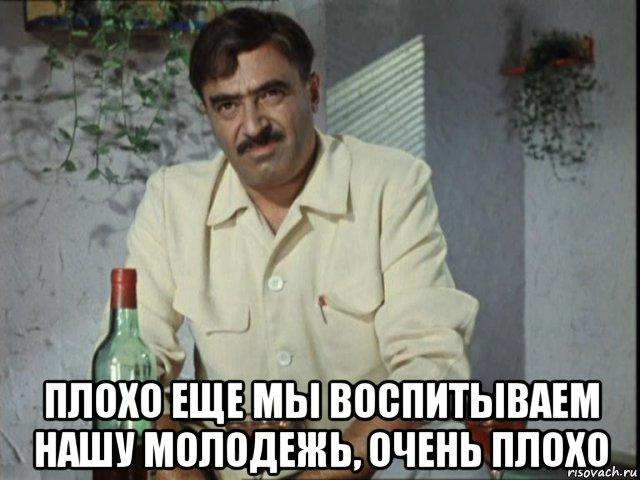 saahov-kavkazkaya-plennica_144220399_ori