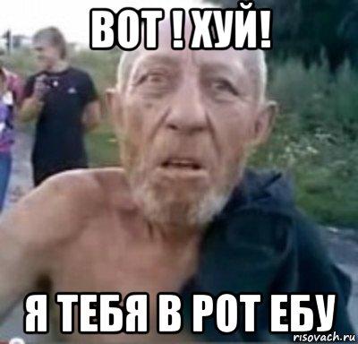 foto-trah-pyanoy-krasotki
