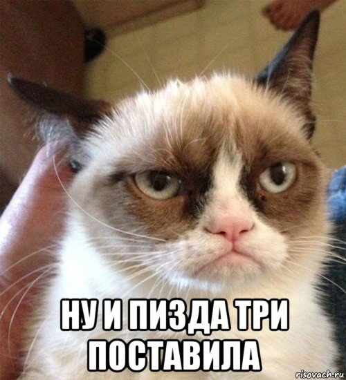 grustnaya-pizda-foto