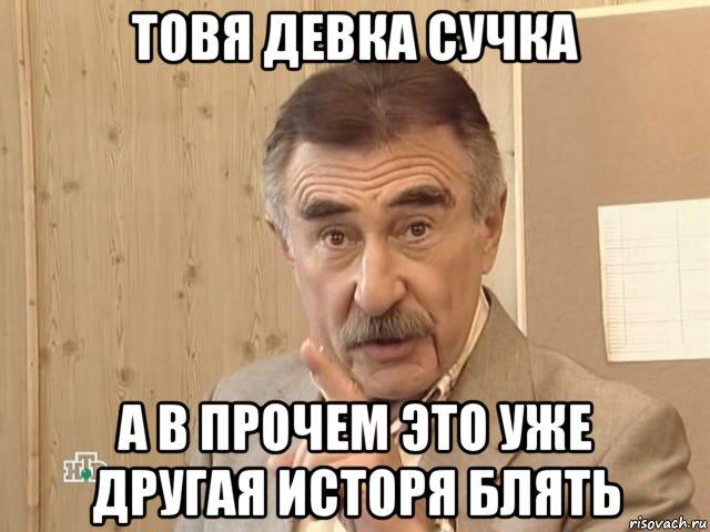 foto-russkih-ban