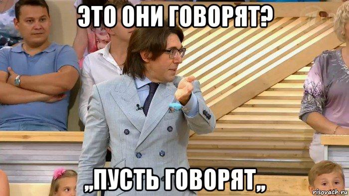 malahov_149018585_orig_.jpg