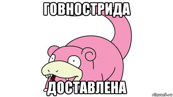 sloupok_148394135_orig_.jpg
