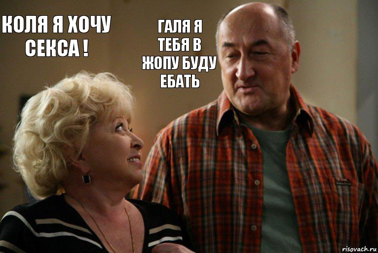tatu-seks-foto-pro-voronini-dzhordzhiey-dzhons-gruppovushka