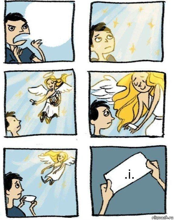 одновременно девушка пытается вернуть парня ставшего миллионером начинали рисовать сразу