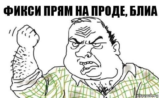 muzhik-bleat_150706482_orig_.jpg