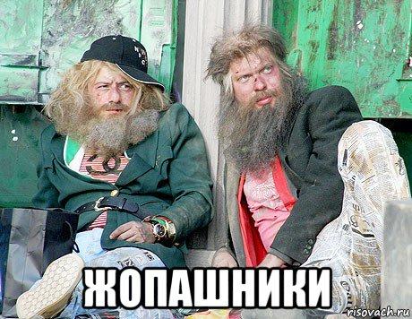 http://risovach.ru/upload/2017/07/mem/sifon-i-boroda_149513489_orig_.jpg