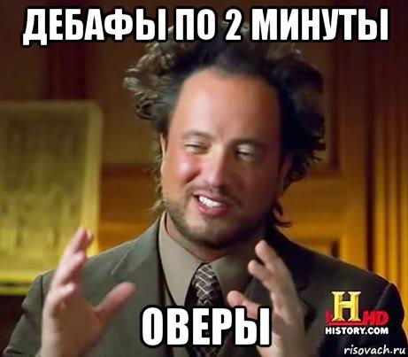 zhencshiny-aliens_151863759_orig_.jpg