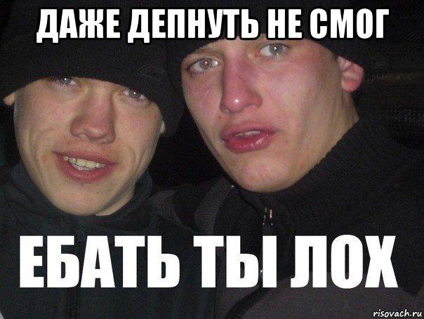 samets-smog-trahnut-vseh-babok