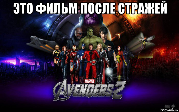Watch The Avengers (2012) Movie Online Free on Vimeo