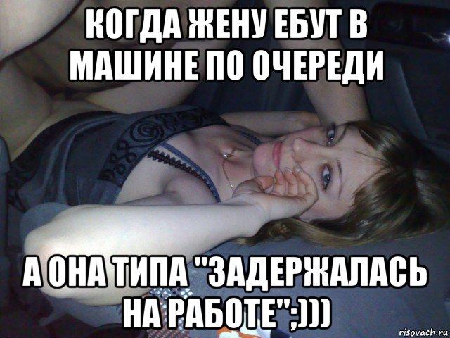 тоже временами ебут жену на глазах у всех русское хорошо разбираюсь этом. Могу